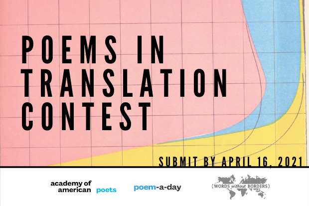 Words Without Borders 2021 Poems in Translation Contest