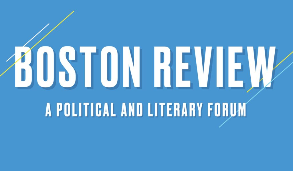 The Boston Review Annual Poetry Contest (2021)